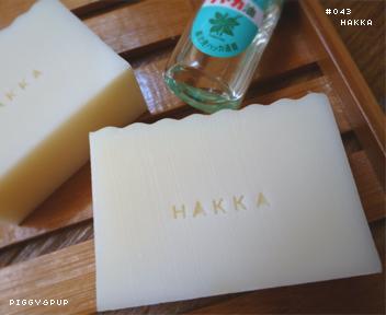 #043 HAKKA
