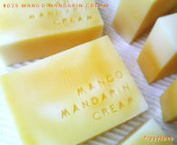 MANGO MANDARIN CREAM