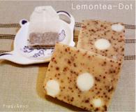 Lemontea Dot